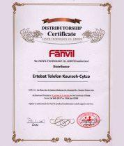 FanvilCytcoCertificate